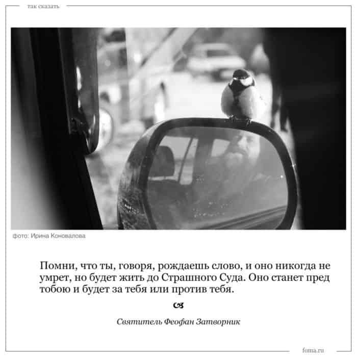 n10_takskazat_