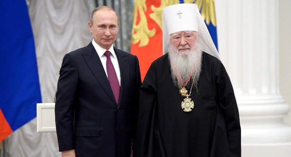 Владимир Путин наградил митрополитов Ювеналия и Илариона