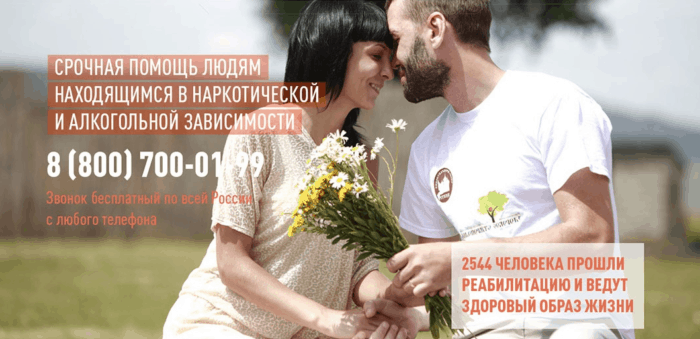 snimok-ekrana-2016-09-09-v-20-23-45
