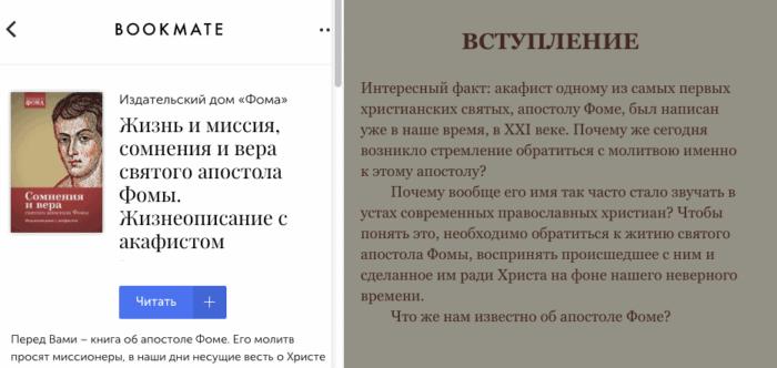 snimok-ekrana-2016-09-26-v-12-11-46