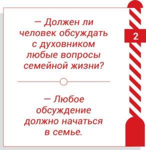 volguin_citati2