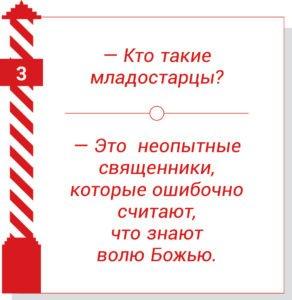 volguin_citati3