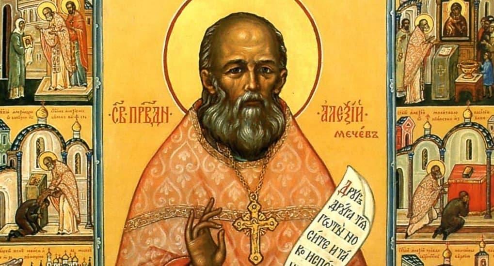 Утверждены тексты служб праведному Алексию Мечеву и ряду святых