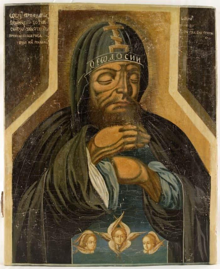 Образ преподобного Феодосия Тотемского