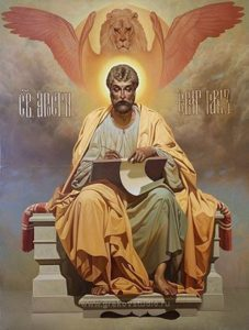 10-1-apostol-mark