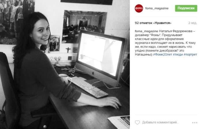 10_fedorenkova