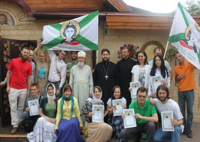 Очередной выпуск школы православных миссионеров