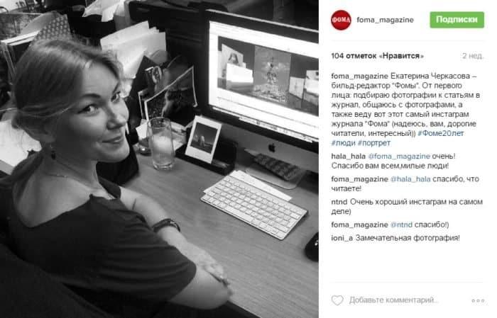 11_cherkasova
