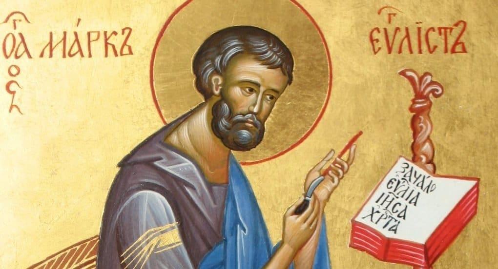 Как записывалась Библия?