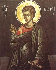 19-1-apostol-foma