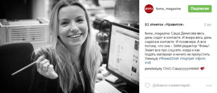 26_denisova