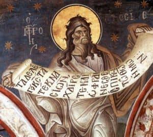 30-1-prorok-osiya