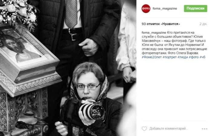 30_makovejchuk