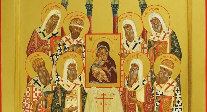Церковь вспоминает российских святителей-чудотворцев