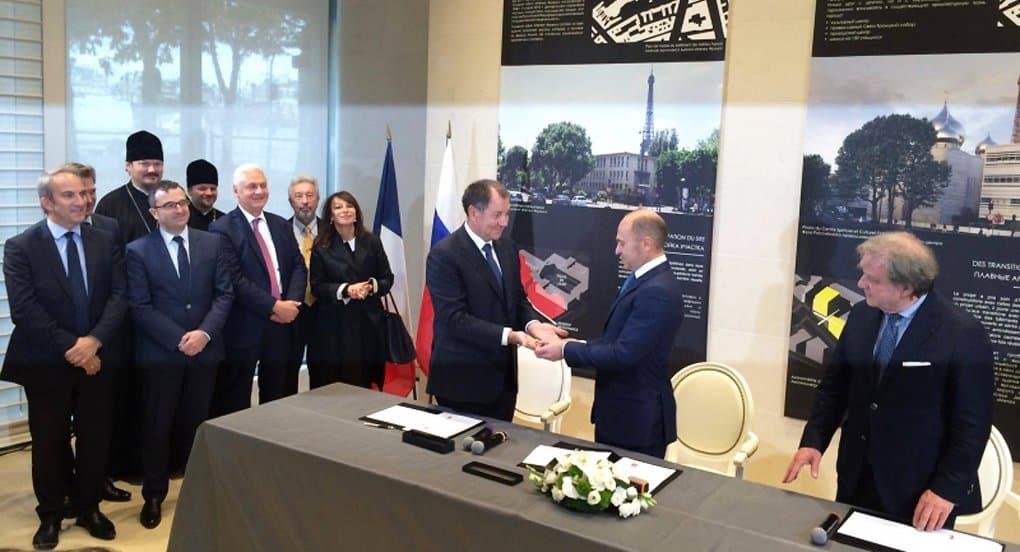 Российской стороне передали ключи от Русского центра в Париже