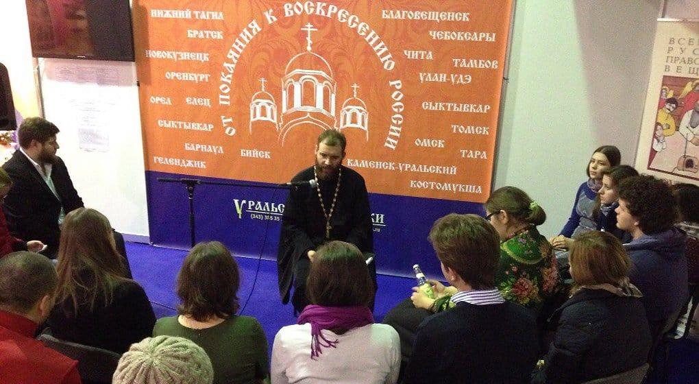 В Москве проходит выставка-ярмарка, посвященная русскому Афону