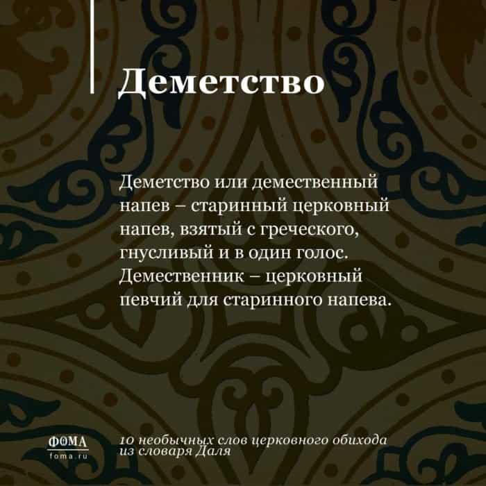 _00_kartochki_dal3