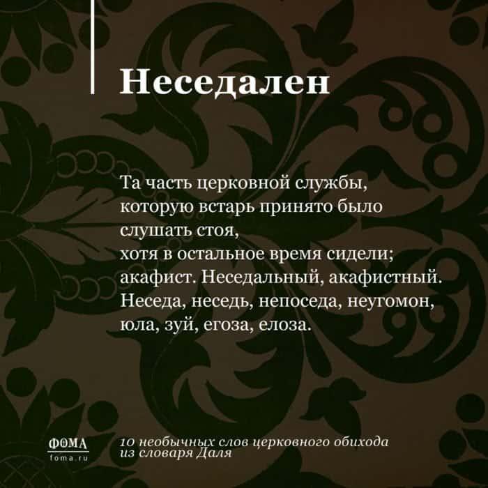 _00_kartochki_dal6