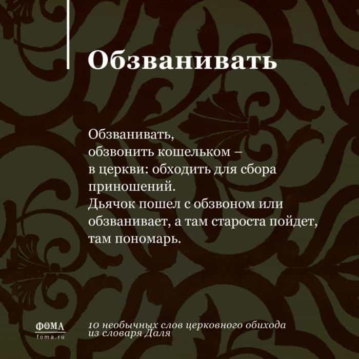 _00_kartochki_dal8
