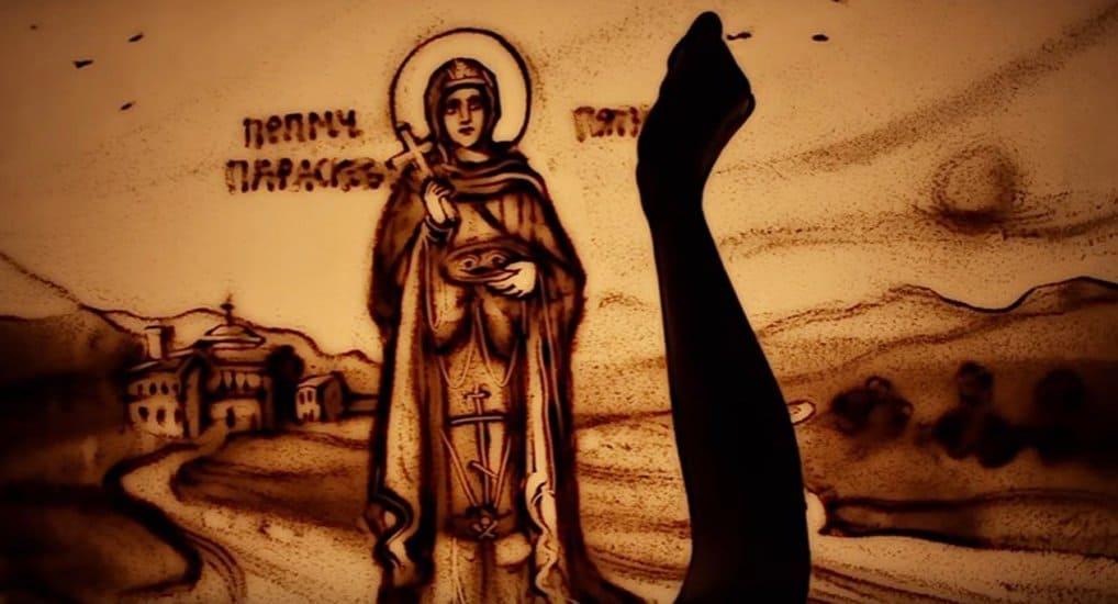 Аниматор из Крыма сняла песочный фильм в поддержку монастыря XIX века
