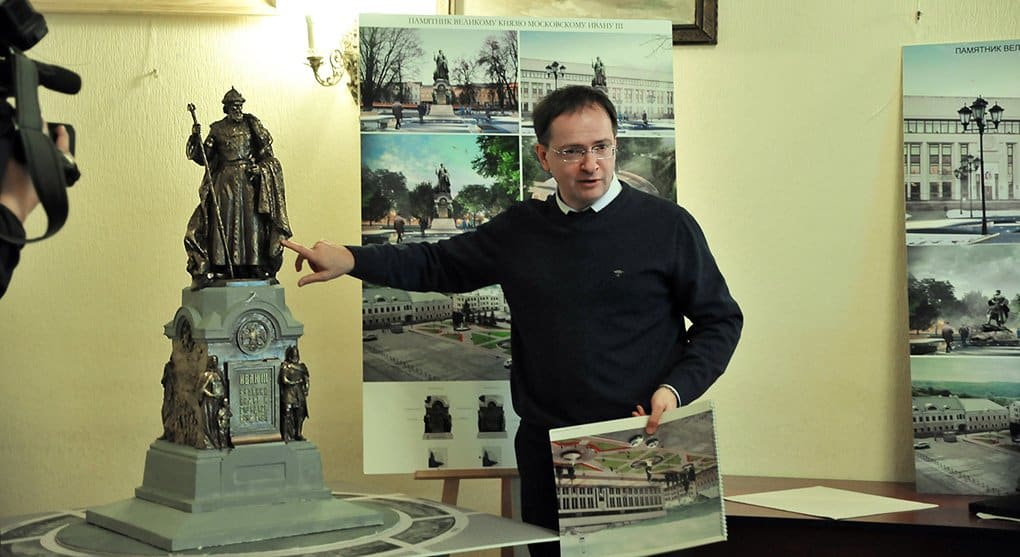 Памятник Ивану III установят в Калуге