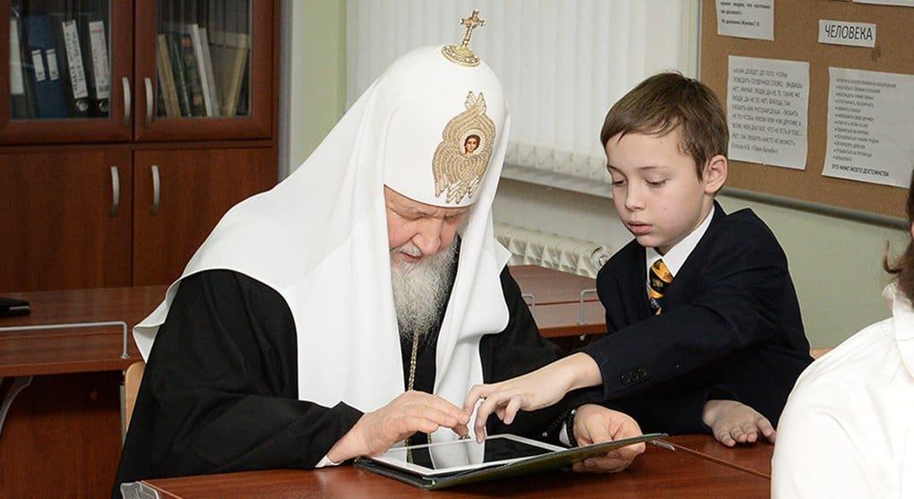 Более 5 тысяч человек поздравили патриарха Кирилла «ВКонтакте»