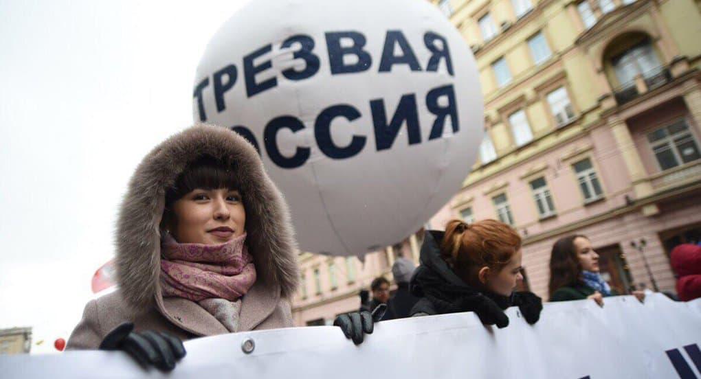 За последние пять лет потребление алкоголя в России снизилось на 40%