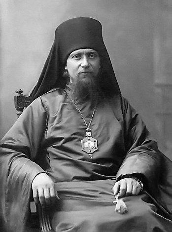 Епископ Афанасий (Сахаров)