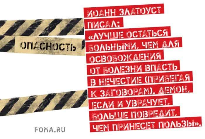 01_vopros_inside