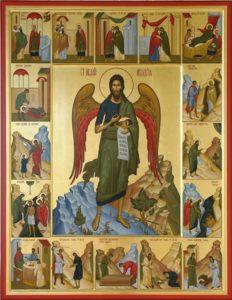 20-1-sobor-proroka-predtechi-i-krestitelya-gospodnya-ioanna