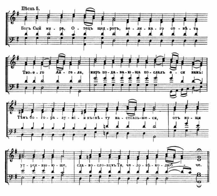 irmosy-rojdestva-feofan5-1-copy