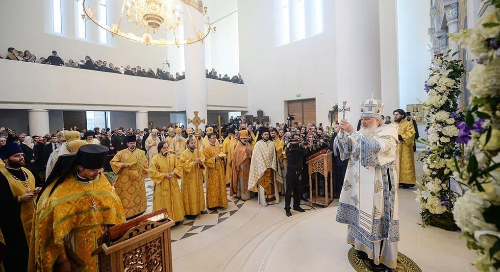 Патриарх Кирилл освятил Троицкий собор Русского центра в Париже