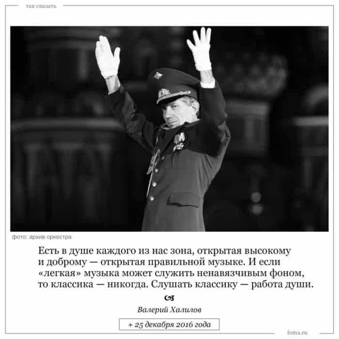 takskazatspets_2016-halilov_new