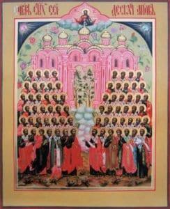 17.1. 70 апостолов