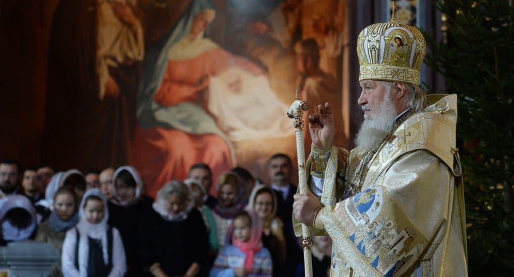 Рождественское послание Святейшего Патриарха Московского и всея Руси Кирилла в 2017 году