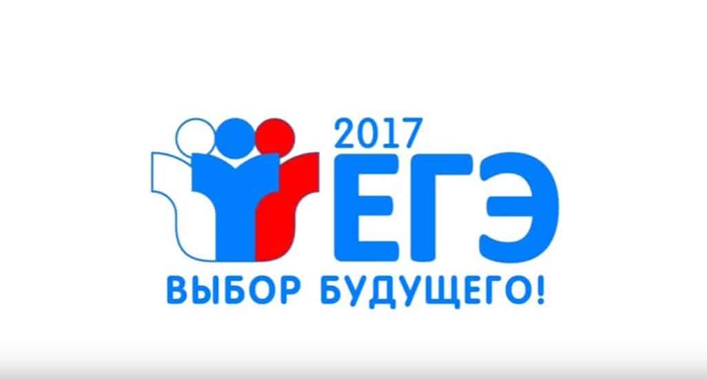 Рособрнадзор публикует на YouTube видеоконсультации по ЕГЭ-2017