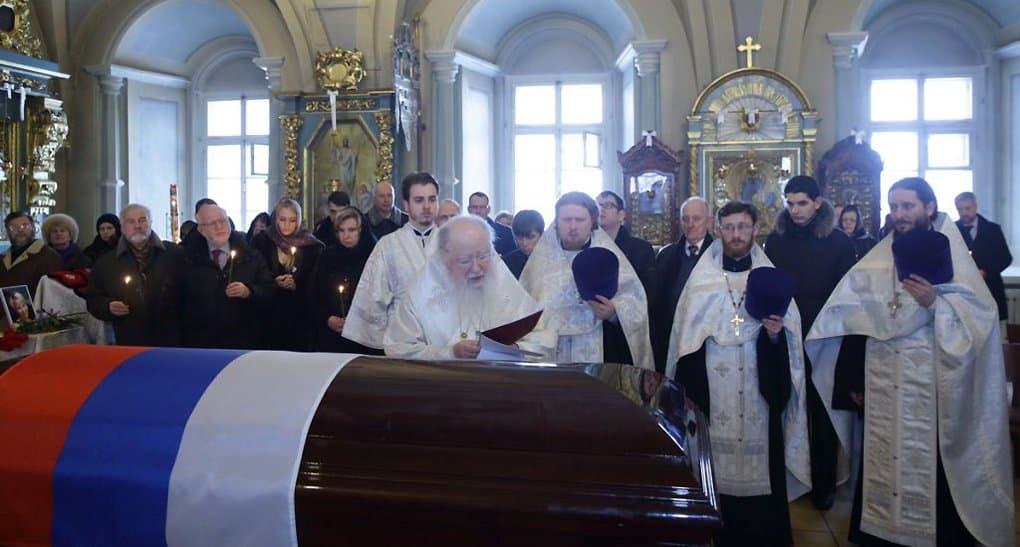 Митрополит Ювеналий совершил отпевание Елизаветы Глинки