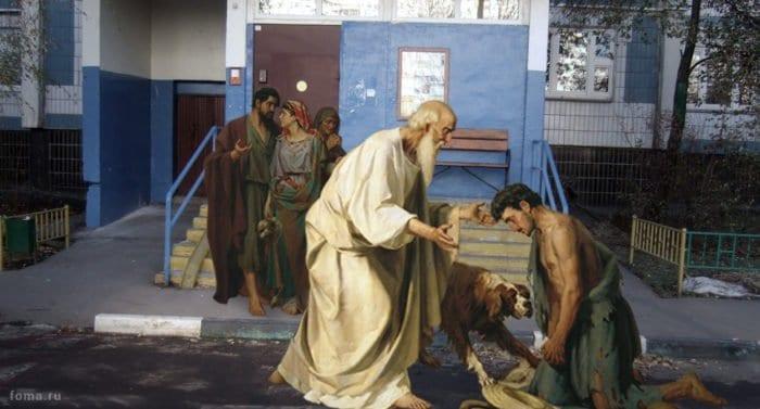 Евангелие облудном сыне: «Встал ипошел котцу своему»