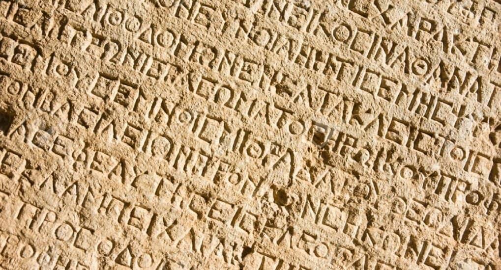Какой язык учить для чтения Нового Завета в оригинале?