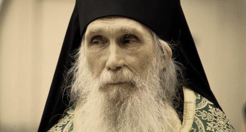 Отец Кирилл (Павлов) умел сопереживать приходящим, - патриарх