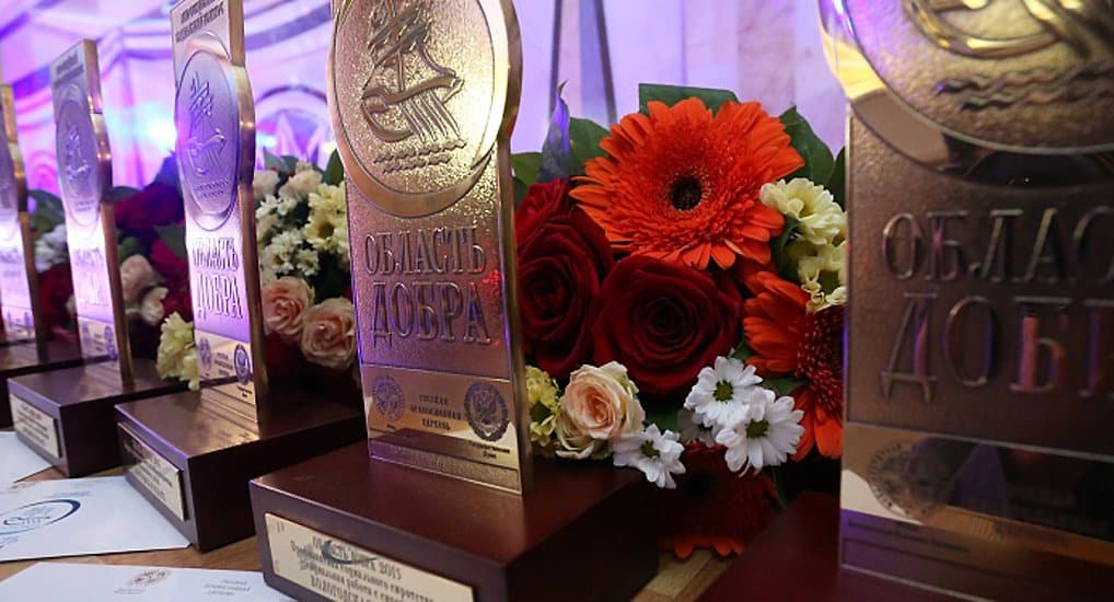 Ямало-Ненецкий автономный округ победил во II Всероссийском конкурсе «Область добра»