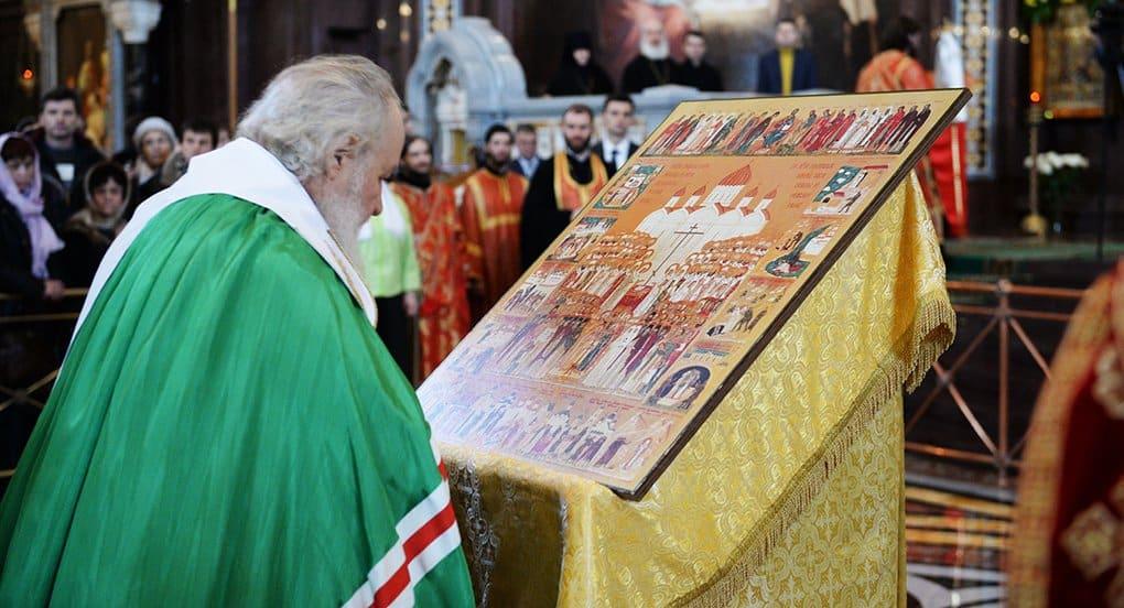 В Богослужебных указаниях на 2018 год особое внимание уделили новомученикам