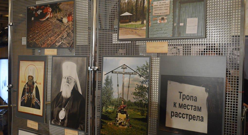 В храме Христа Спасителя открылась выставка о новомучениках