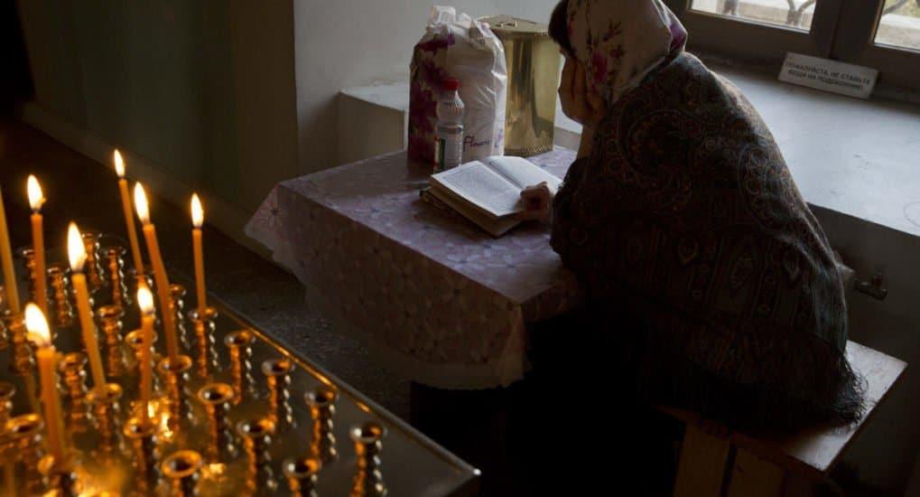 Какие молитвы по умершему читать до 40 дней?