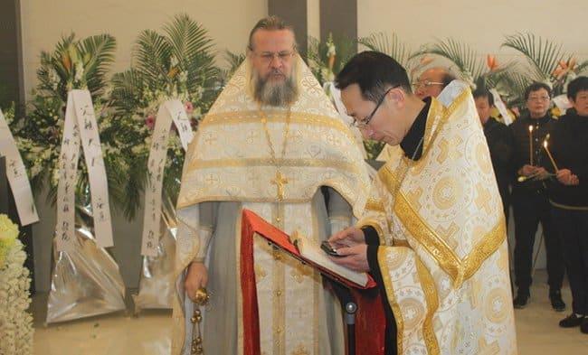 В Шанхае простились с отцом Евангелом Лу