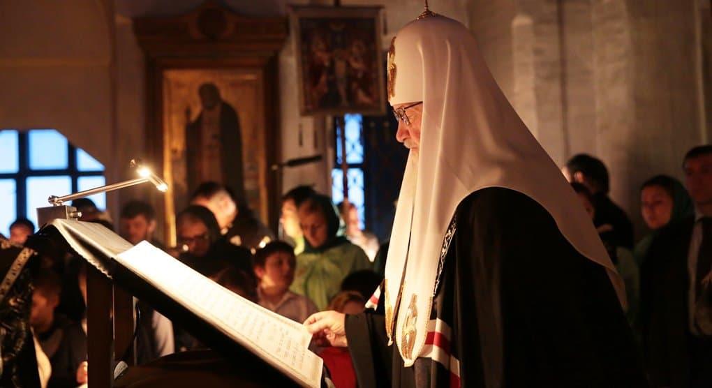 Забота о ближних касается всей христианской общины, - патриарх Кирилл
