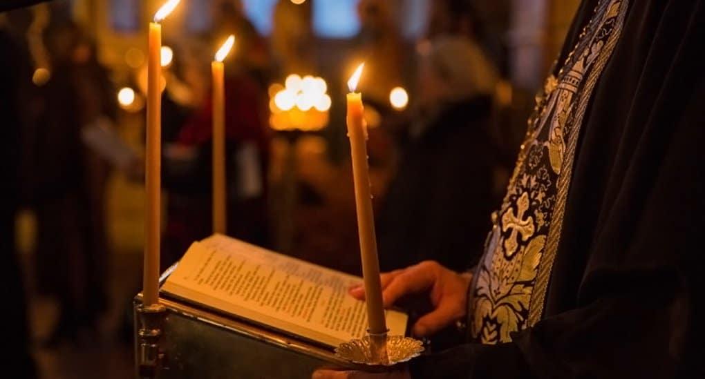 Православные готовятся к Великому посту