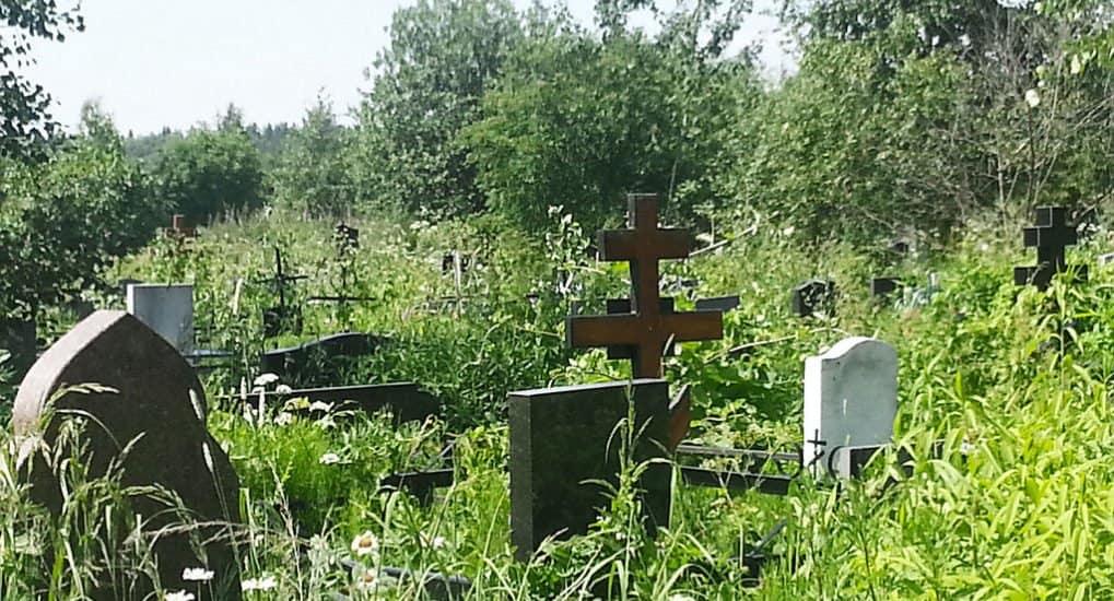 Можно ли поставить памятник на могиле?