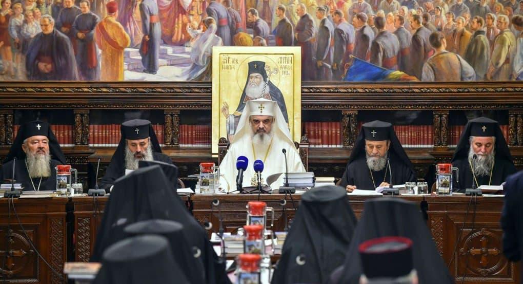 Румынская Церковь отпразднует память четырех новых святых
