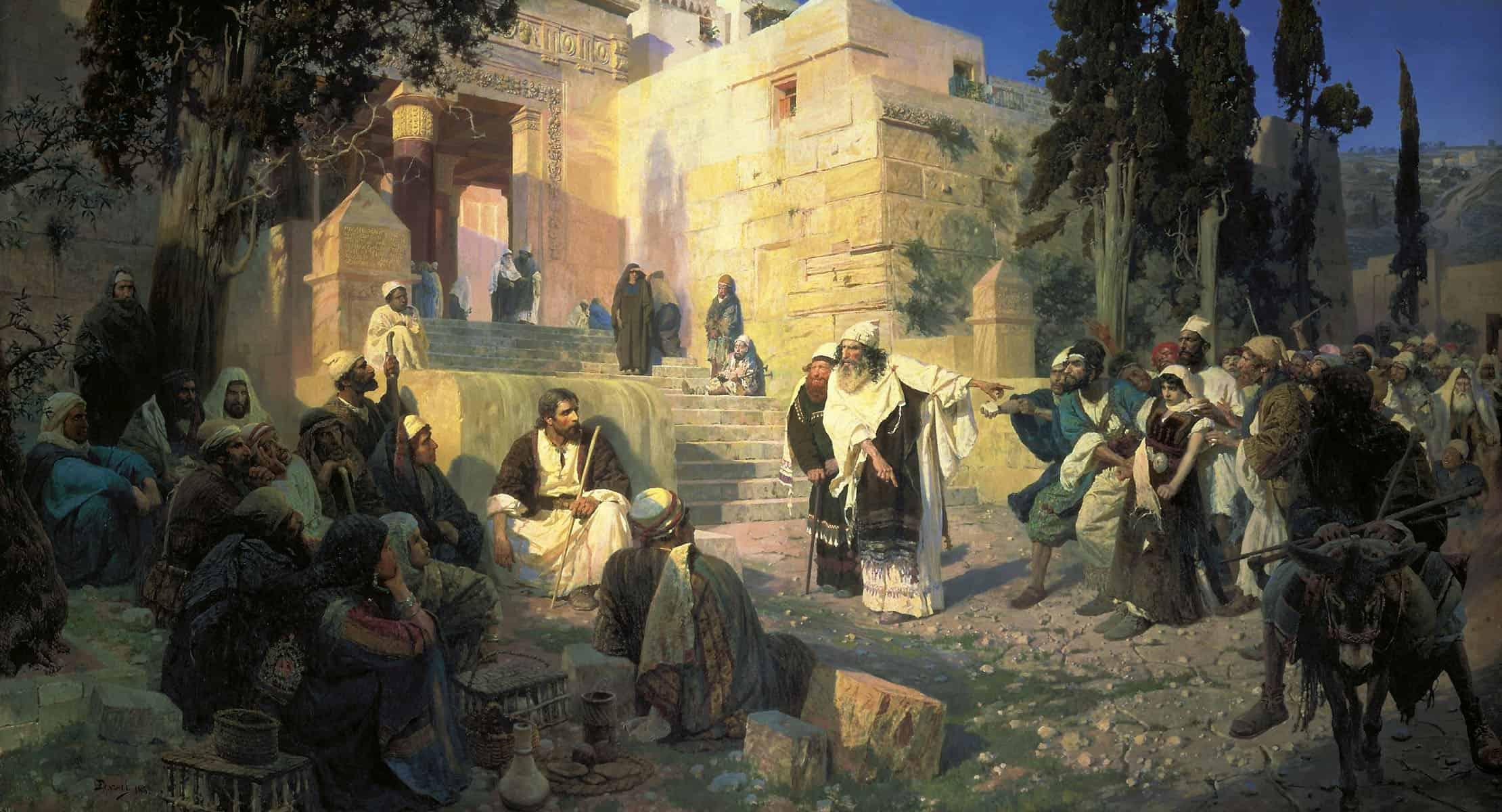 Где написано, что Христос писал на земле, когда привели блудницу?